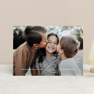 Sunrise Holiday Postcards