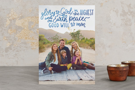Glory to God in the Highest Christmas Photo Cards